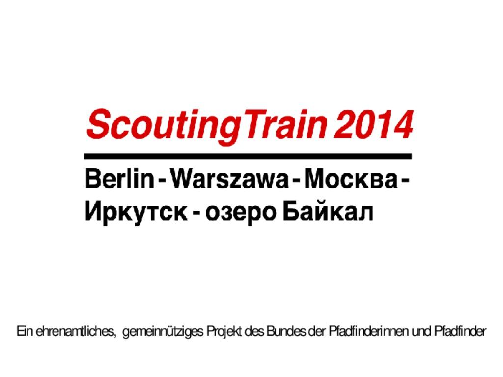 Schmidt, Thilo / ScoutingTrain 2014