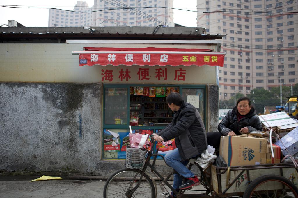 Elisabeth Kindler / Atmosphäre ist. China eine fotografische Annäherung