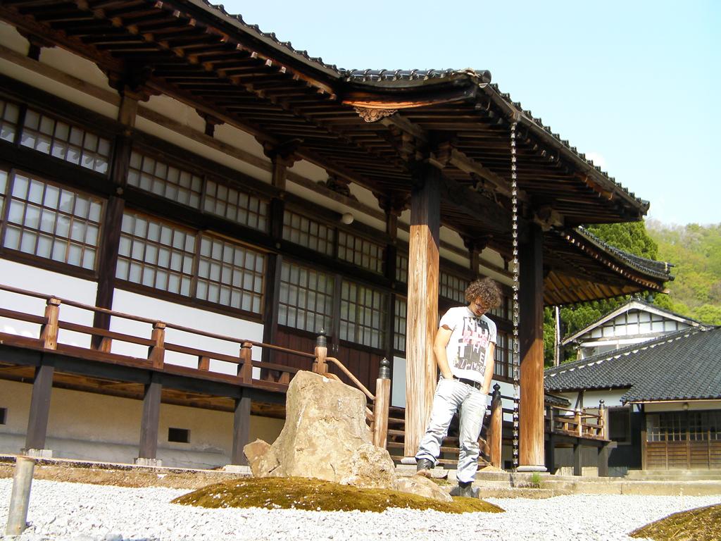 Jan Reider / Jan in Japan: Neuer Garten für das Antaiji-Kloster